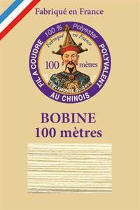 涤纶通用缝纫线卷轴100米-309-本色