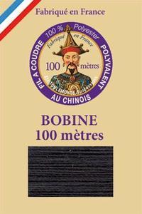 涤纶通用缝纫线卷轴100米-150-煤黑色