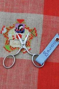 刺绣剪刀 - 银色 魅力