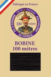 涤纶通用缝纫线卷轴100米-180-黑色