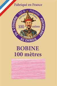涤纶通用缝纫线卷轴100米-377-玫瑰色
