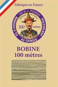 涤纶通用缝纫线卷轴100米-384-乳香色