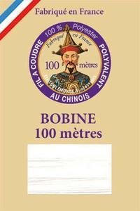 涤纶通用缝纫线卷轴100米-100-白色