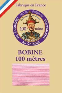涤纶通用缝纫线卷轴100米-5560-茶梅色