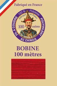 涤纶通用缝纫线卷轴100米-530-樱桃色
